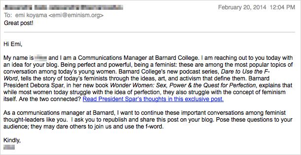 Barnard spam